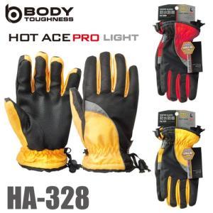 おたふく手袋 防寒防水手袋 HA-328 反射材付 インナーフリース|taketop