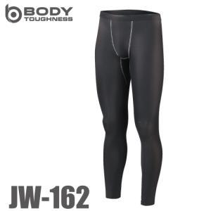 おたふく手袋 発熱 インナーパンツ ロングタイツ ストレッチタイプ JW-162|taketop