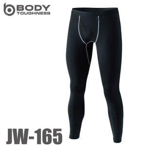 おたふく手袋 パワーストレッチロングタイツ JW-165 ブラック S〜3Lサイズ 前開きタイプ|taketop