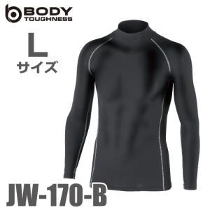 おたふく手袋 発熱 ハイネックシャツ ブラック (Lサイズ) JW-170|taketop