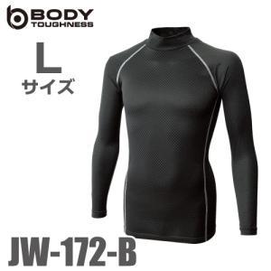 おたふく手袋 BT織柄チェック ハイネックシャツ ブラック Lサイズ JW-172|taketop