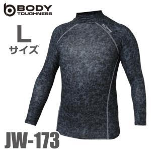 おたふく手袋 パワーストレッチハイネックシャツ JW-173 迷彩色 Lサイズ 裏起毛|taketop