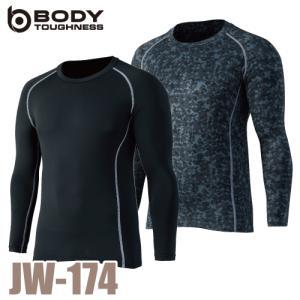 おたふく手袋 パワーストレッチクルーネックシャツ JW-174 2色 S〜3Lサイズ 裏起毛|taketop