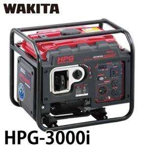 ワキタ インバーター発電機 HPG3000i ハイパワー・低燃費|taketop