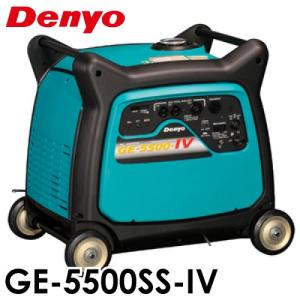 Denyo/デンヨー インバーター発電機(ガソリンエンジン) GE-5500SS-IV 防音タイプ 5.5kVA 単相(3線式) 100V/200V|taketop