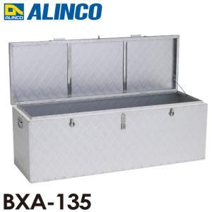 アルインコ 万能アルミBOX BXA135 Kトラックの荷台にもぴったり! taketop
