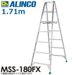 アルインコ 専用脚立 MSS-180FX 天板高さ:1.71m 最大使用質量:100kg taketop