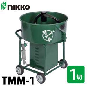 トンボ工業 TMM-1 モルタルミニミキサ 28L 100V/200W モルミニ1 日工 taketop