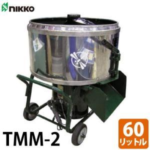 トンボ工業 TMM-2 モルタルミニミキサ 60L 100V/400W モルミニ2 日工 taketop