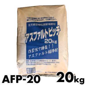 ユニテック アスファルトピッチ 20kg|taketop