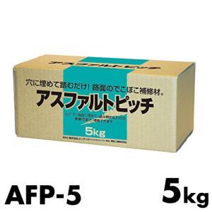 ユニテック アスファルトピッチ 5kg|taketop