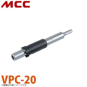 MCC 立上ゲ管カッター VPC-20 簡単作業|taketop