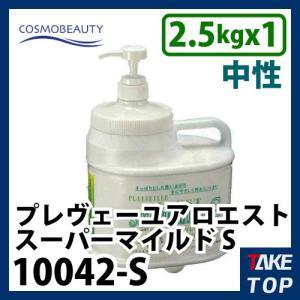 コスモビューティー アロエスト スーパーマイルドS ペットボトルタイプ 2.5kg 10042 中性 モクケン|taketop