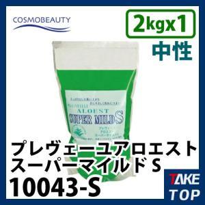 コスモビューティー アロエストスーパーマイルドS 袋タイプ 2kg 10043 中性 モクケン|taketop