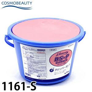 コスモビューティー クリンバーBS-P 6.5kg 1161 固形石鹸 アルカリ性 モクケン|taketop