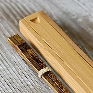 【名入れなし】マイ箸、携帯箸に籐タガ付 竹箸箱と虎竹削り箸セット|taketora