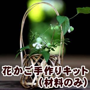 虎竹工芸編み方・作り方キット用竹材料のみ(DVDなし)|taketora