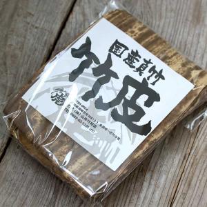 国産竹皮 3枚組 熟練職人が節間の長い真竹を厳選してお届けします。繰り返し使える丈夫さ、天然の抗菌性、蒸れず美味しいオニギリが頂けます。|taketora