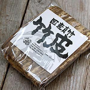 国産竹皮 10枚組 熟練職人が節間の長い真竹を厳選してお届けします。繰り返し使える丈夫さ、天然の抗菌性、蒸れず美味しいオニギリが頂けます。|taketora