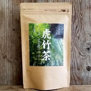 日本唯一の虎竹の里からほのかな甘さと竹の香り憩いのひとときを届ける虎竹茶|taketora