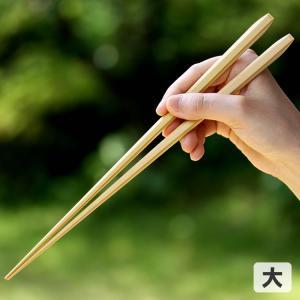 竹皮付き取り箸 taketora