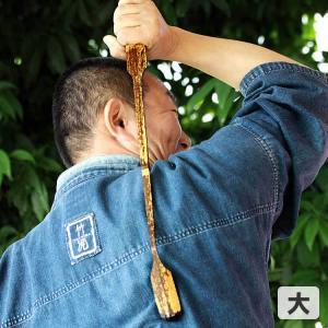虎竹孫の手(大)|taketora