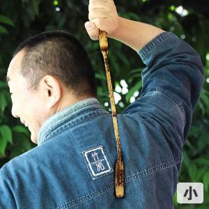 虎竹孫の手(小)|taketora