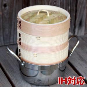 杉蒸篭(せいろ)15cm2段ガスコンロ・IH対応鍋つきセット|taketora