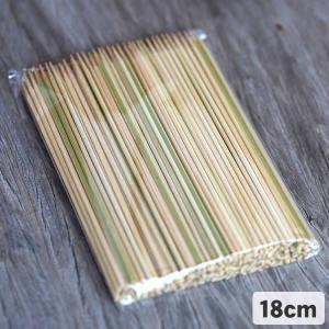 国産皮付き<極上>丸竹串(18cm)