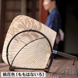 虎竹和紙渋引団扇と黒竹団扇立てセット taketora