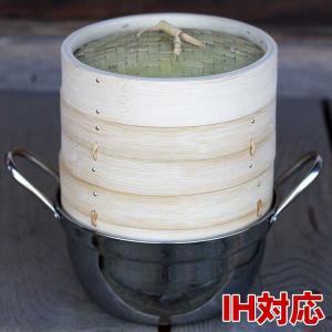 竹蒸篭(せいろ)18cm2段ガスコンロ・IH対応鍋つきセット|taketora