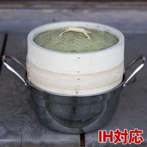 竹蒸篭(せいろ)18cm1段ガスコンロ・IH対応鍋つきセット|taketora