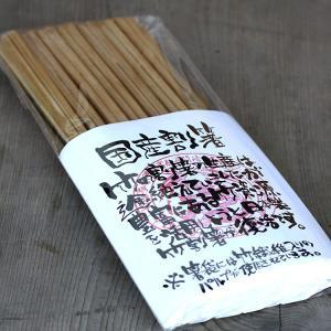 日本の竹林を有効活用して里山の元気を応援する国産竹割箸|taketora