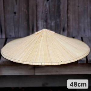 菅笠(角笠)丸輪付き 48cm|taketora