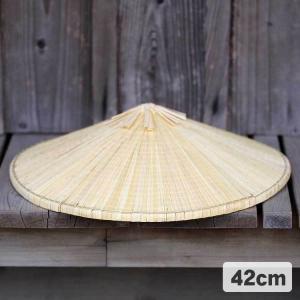 菅笠(角笠)丸輪付き 42cm|taketora