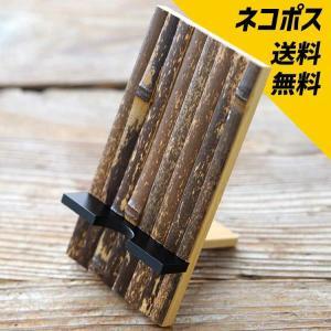 【スマートフォン専用】日本唯一の虎竹がスマホ用のソファになりました。虎竹スマホスタンド taketora
