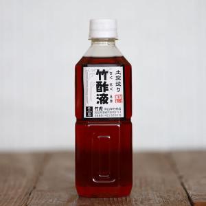 【約15回分】竹酢液(ちくさくえき)500ミリリットル|taketora