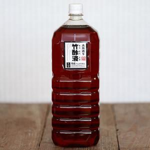 【約60回分】竹酢液(ちくさくえき)2リットル|taketora
