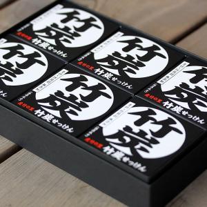 【ギフトセット】国産・日本製 敏感肌、乾燥肌にも竹炭パワーでしっとり 虎竹の里 竹炭石鹸(100g)6個セット|taketora