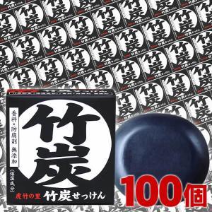 国産・日本製 敏感肌、乾燥肌にも優しく竹炭パワーでしっとり 虎竹の里 竹炭石鹸(100g)100個セット|taketora