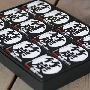 【ギフトセット】国産・日本製 敏感肌、乾燥肌にも竹炭パワーでしっとり 虎竹の里 竹炭石鹸(100g)12 個セット|taketora