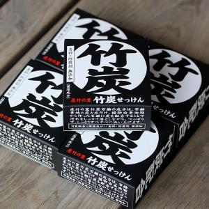 国産・日本製 アトピー体質の自分と家族のために作りました 敏感肌、乾燥肌にも優しく竹炭パワーでしっとり洗いあげます 虎竹の里 竹炭石鹸(100g)5個セット|taketora