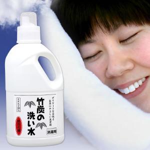 天然成分100%の安心 竹炭から生まれたお肌にやさしい洗濯洗剤 竹炭の洗い水 1リットル|taketora
