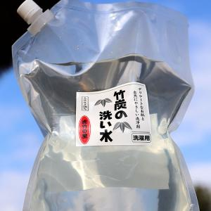 100%天然の環境洗剤 竹炭の洗い水(お得な詰め替え用)3リットル|taketora