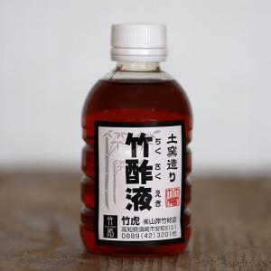 【お試しサイズ】竹酢液(ちくさくえき)150ミリリットル(約4回分)|taketora