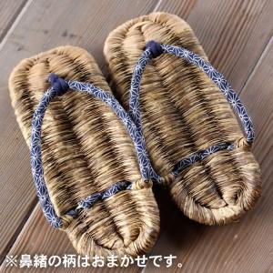 竹皮健康草履(ぞうり)男性用 26cm|taketora