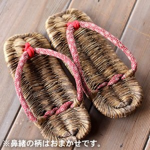 竹皮健康草履(ぞうり)女性用 23.5cm|taketora