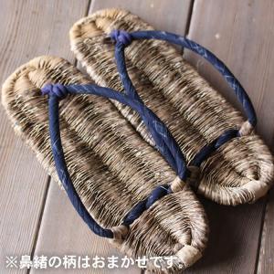 竹皮健康草履(ぞうり)特大サイズ 28cm|taketora