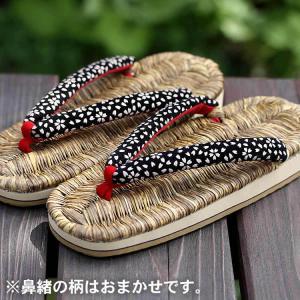 竹皮スリッパ(下駄鼻緒)女性用 23.5cm|taketora