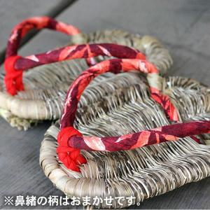 竹皮つま先履き 足半草履(あしなかぞうり)14cm|taketora